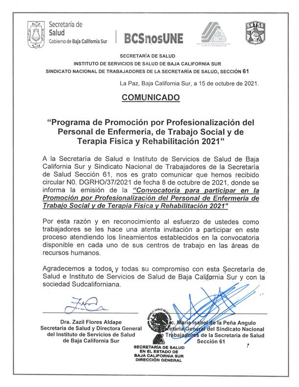 Comunicado «Programa de Promoción por Profesionalización del Personal de Enfermería, de Trabajo Social y de Terapia Física y Rehabilitación 2021»